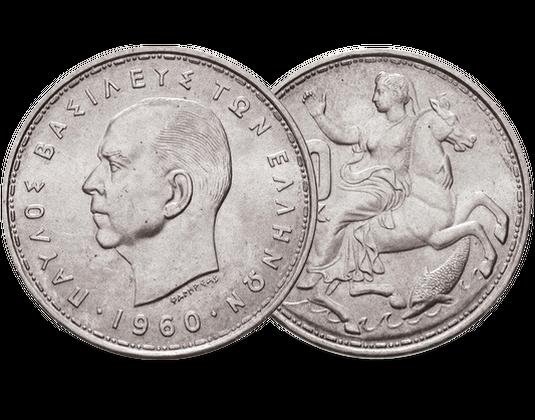 Silbermünze Griechenland König Paul I Mdm Deutsche Münze