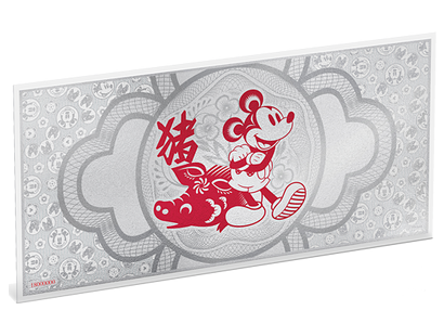 Disney® Lunar Year Of The Pig 5g Silver Coin Note