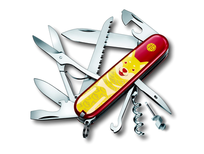Limitiertes Victorinox - Taschenmesser - Huntsman Year of the dog 2018
