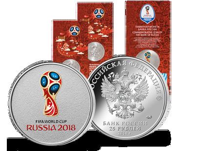 das Geschenk für Fußballfans 32 Silbermünzen Fußball WM 2014 Gedenkprägung