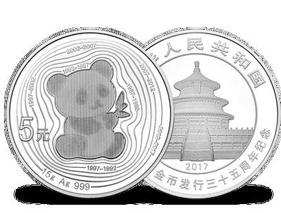 China Münzen Online Kaufen Mdm Deutsche Münze
