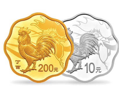 2017 Year of the Rooster Blossom Shaped Gold & Silver Coins