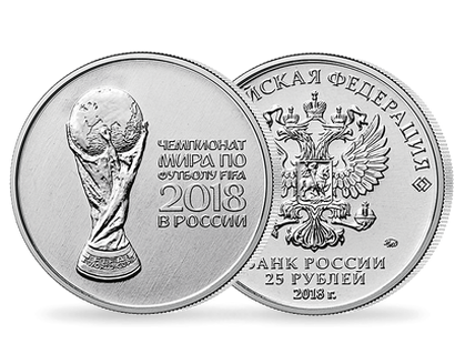 <p>2018 FIFA World Cup Russia<sup>TM</sup> Trophy 25 Ruble Coin</p>