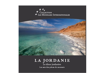 Les monnaies internationales, set complet Dinar : Jordanie