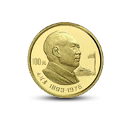 Münzen Ankauf Verkaufen Mdm Deutsche Münze