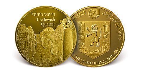 Israel 2017 Gedenkprägungen ''Jüdisches Viertel von Jerusalem''