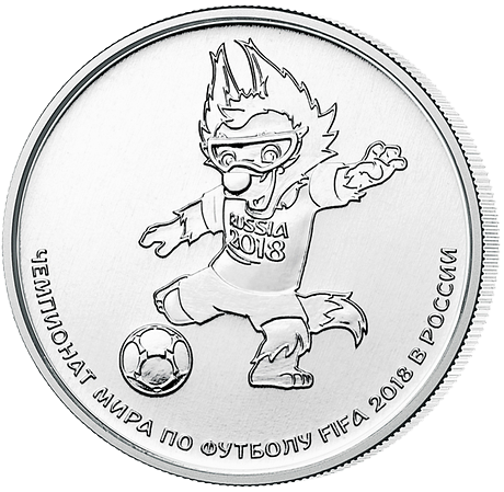 2018 FIFA World Cup Russia™ Mascot 25 Ruble Coin