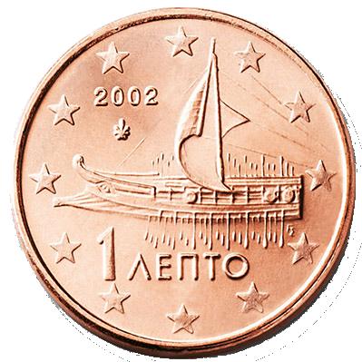 1 Euro-cent Griechenland Rückseite
