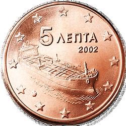5 Euro-cent Griechenland Rückseite