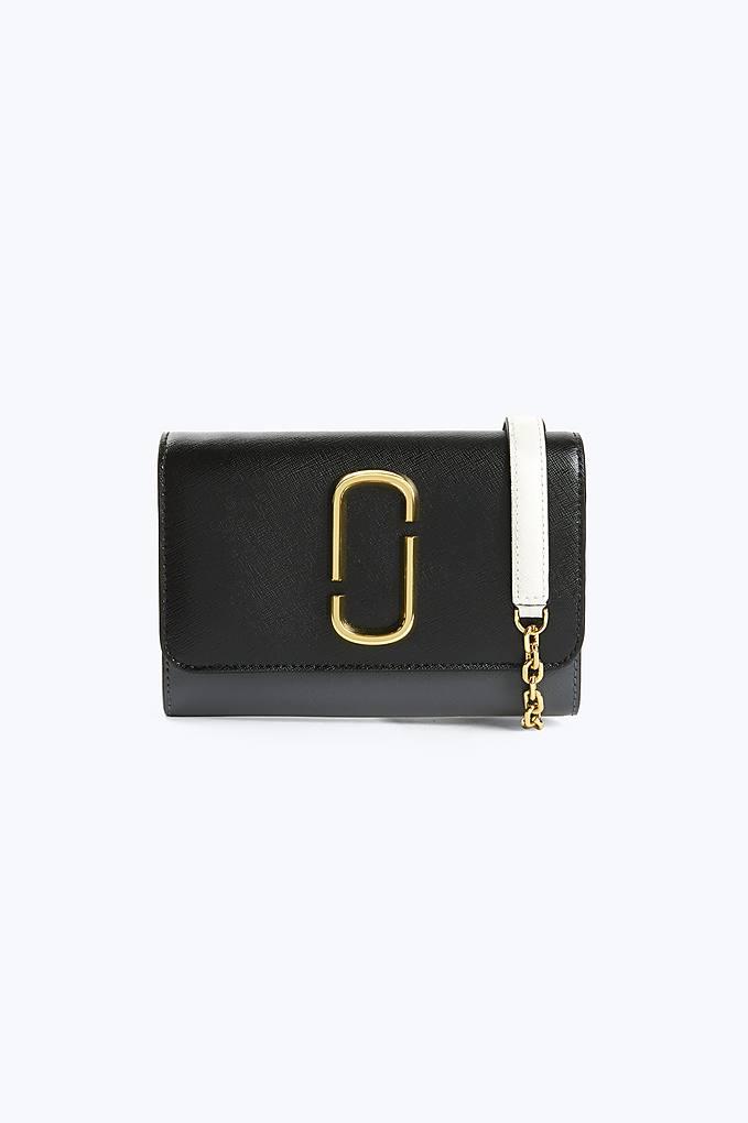 4462ee3d0d9f Snapshot Chain Wallet