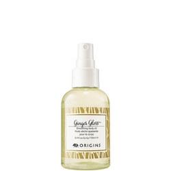 Ginger Gloss Smoothing Body Oil