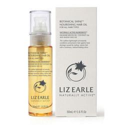 Botanical Shine Nourishing Hair Oil