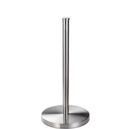 Satin Finish Stainless Steel Kitchen Towel Holder