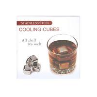 Epicurean Whiskey Stones Set of Four Silver-Tone