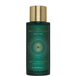 The Ritual of Anahata Bath Oil