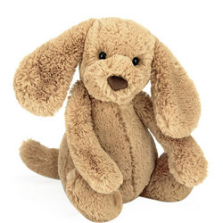 Bashful Puppy 28cm Brown