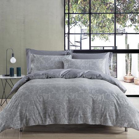 Paisley Duvet Set Grey