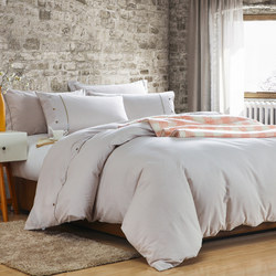 Lifestyle Check Duvet Cover Natural
