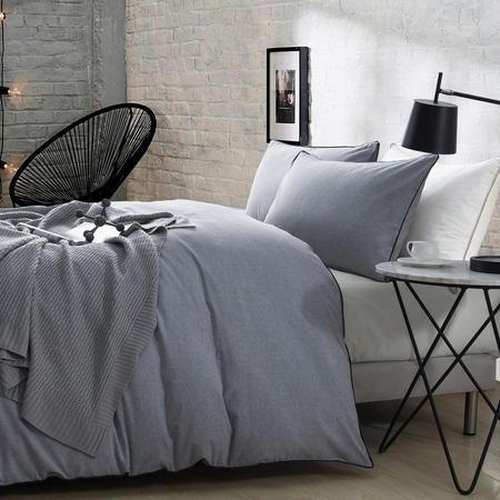 Lifestyle Plain Duvet Cover Grey