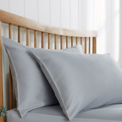 200 Thread Count Sateen Housewife Pillowcase Pair Grey