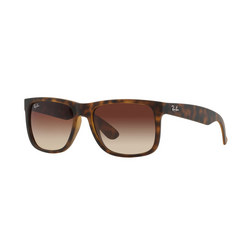 Havana Justin Rectangle Patterned Sunglasses Brown