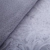 Satira Duvet Set