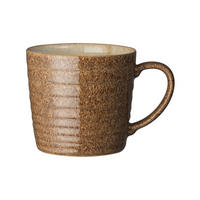Studio Craft Birch Alt Ridged Mug Brown