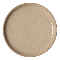 Studio Craft Birch Coupe Dinner Plate Brown