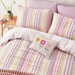 Lexi Duvet Set Pink
