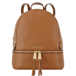 Rhea Medium Backpack Brown