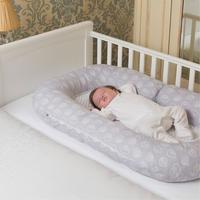 Mum2Me Maternity Pillow & Sleep Pod