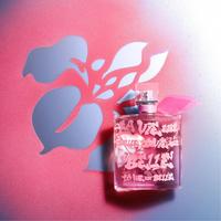 La Vie Est Belle Happiness Limited Edition