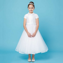 Hepburn Collar Communion Dress
