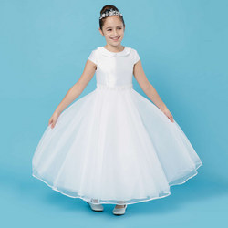 Peter Pan Collar Communion Dress