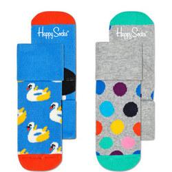 Babies Two-Pack Swan Socks