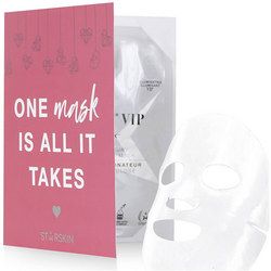 Limited Edition Diamond Mask VIP Illuminating Luxury Bio-Cellulose Face Mask