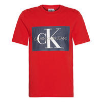 Monogram Logo T-Shirt