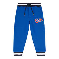 Boys Tech Track Pants
