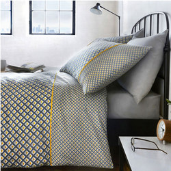 Soho Duvet Set