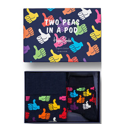 Two Peas In A Pod Sock Box Gift Set