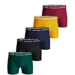 Five-Pack Season Solid Essential Boxers