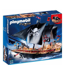 Pirates Raider's Ship