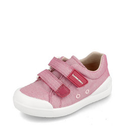 Girls Grid Pattern Double Velcro Trainers
