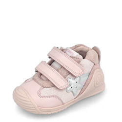 Babies Star Double Velcro Trainers