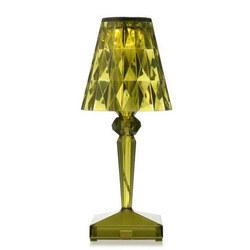 Battery Lamp 26cm