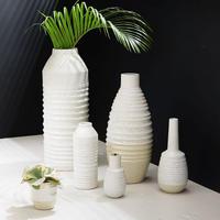 Textured Organic Vase Small White