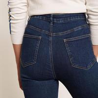 Joliet Skinny Jean