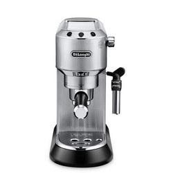 Dedica Coffee Machine