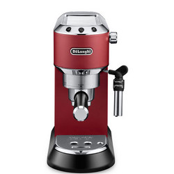 Dedica Pump Espresso Red