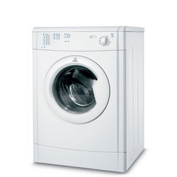 ECOTIME Vented Timed Dryer 7 KG LED White